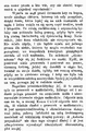 Życie. 1898, nr 20 page03-3 Arvede Barine.png
