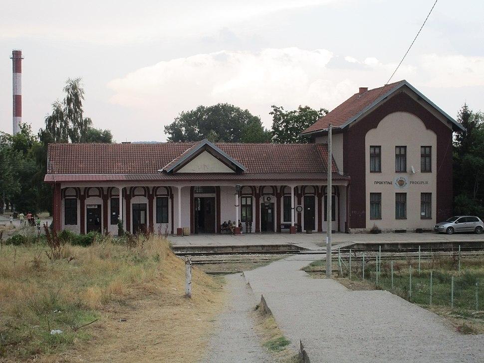 Železnička stanica, Prokuplje 01