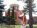 Žiča Monastery, overview. Near Kraljevo, Serbia.jpg