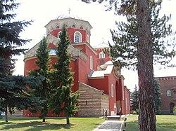 Žiča Monastery, superrigardo. Proksime de Kraljevo, Serbia.jpg