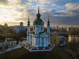 St Andrews Church, Kyiv Church in Kyiv, Ukraine