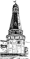 Башня Симонова монастыря. Москва