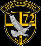 Батаљон за специјалне операције Соколови.png