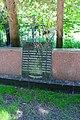 Братська могила, в якій поховані воїни Радянської армії, що загинули в роки ВВВ Київ Соломянська пл.JPG