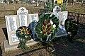 Братська могила радянських воїнів, с. Костянтинівка.jpg