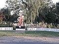 Братська могила радянських воїнів в місті Миргород.jpg