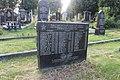 Братські могили радянських воїнів, що загинули в роки Другої світової війни 04.jpg