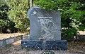Бубельня. Пам'ятний знак на честь партизан та підпільників р-ну.jpg
