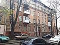 Будинок житловий Мандражи по вулиці Князівська, 21.jpg