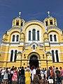 Володимирський собор у святковий день.jpg