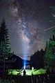 Вселената и човека.jpg