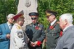 Вшанувати пам'ять героїчних захисників столиці (2) (17418333141).jpg