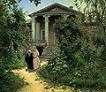 В. Д. Поленов. Бабушкин сад. 1878.jpg