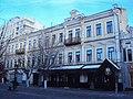 Доходный дом проспект Кирова, 12, Саратов.jpg