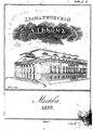 Драматический альбом для любителей театра и музыки на 1826 год.pdf