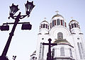 Екатеринбург 0010 Храм-На-Крови.jpg