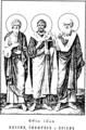 Жития Святых (1903-1911) - икона 05041 Клеопа, Епафрас и Крисп.png