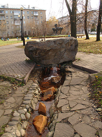 Novomoskovsk, Russia - The source of the Don River in Novomoskovsk