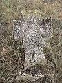 Кам`яний хрест козацького типу 4.jpg