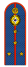 Капитан МЧС.png