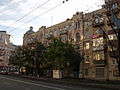 Київ - Саксаганського вул., 107-47 DSCF5735.JPG