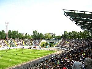 Ukraina Stadium - Image: Львов стадион Украина
