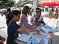 МК избори 2011 02.06. Битола - караван Запад (5789753777).jpg