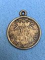 Медаль «В память войны 1853—1856», аверс.jpg