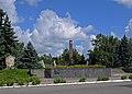 Меморіальний комплекс в Тиврові P1060979.JPG