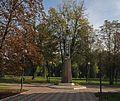 Миллениум в Графском парке - panoramio.jpg