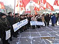 Митинг 23.2.2012.JPG