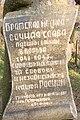 Могила радянського воїна. с. Браженка 03.JPG