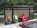 """Монумент """"Славы"""", Новосибирск списки погибших в Чечне.jpg"""
