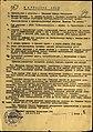 Наградной лист Наврузов Махмуд Махмудович.jpg