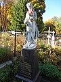 Надгробок Кочаровського Володимира Степановича.JPG