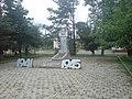 Новоникольск, памятник героям - panoramio.jpg