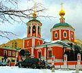 Олимпийский проспект. Moscow, Russia. - panoramio.jpg