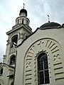 Осенняя Церковь Святой Троицы 2.jpg