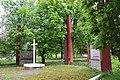 Пам'ятний знак воїнам-землякам, які загинули в роки Другої світової війни, с. Іванків (Борщівський район).jpg