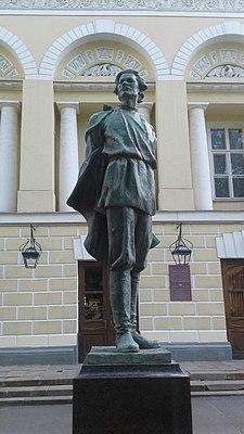 Памятник Горькому на Поварской.jpg