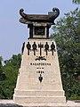 Памятник Казарскому 1.jpg
