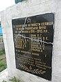 Пам'ятний знак 264 воїнам-односельчанам, які загинули в 1941-1945р., смт. Линовиця 74-241-0084 02.jpg