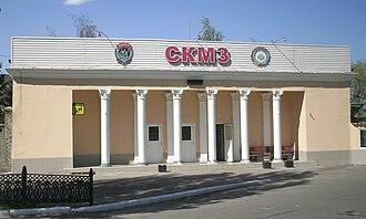 Kramatorsk - Old Kramatorsk machine plant
