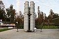 Пусковая установка 5П85-1 ЗРК С-300ПТ - Парка Патриот 01.jpg