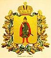 Рязанская губерния изд.Сукачова.jpg