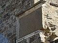 Судак, именой камень башни ди Лаванья-1.JPG