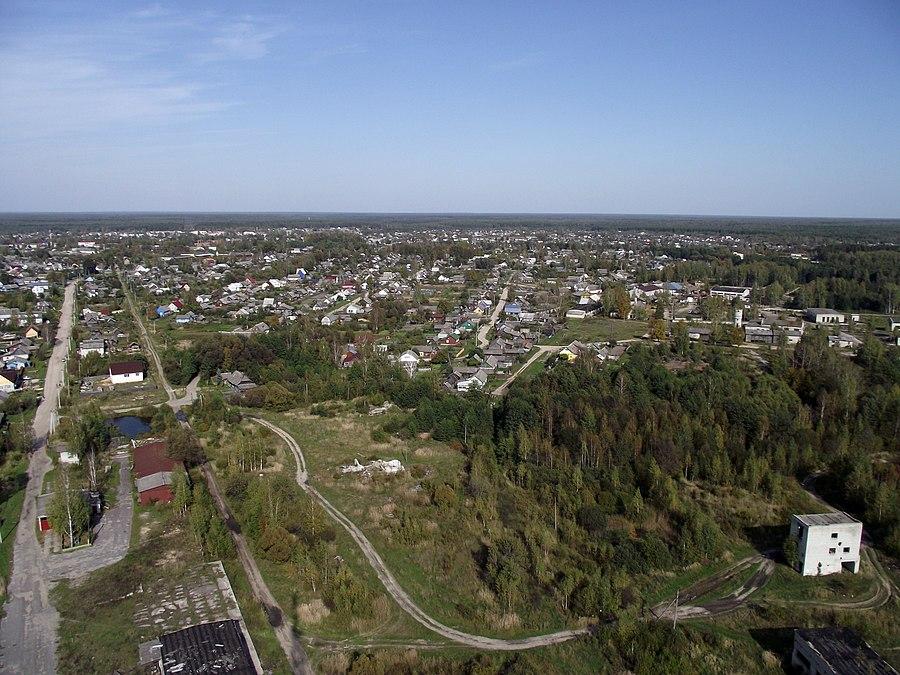 Kletnyansky District