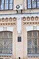 Территория Киевского политехнического института. Фото 22.jpg