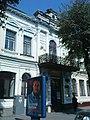 Україна, Харків, вул. Полтавський Шлях, 52 фото 4.JPG