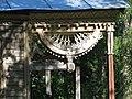 Усадьба Балина22.jpg